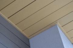 WPC fasáda šedá+žlutozelená - detail
