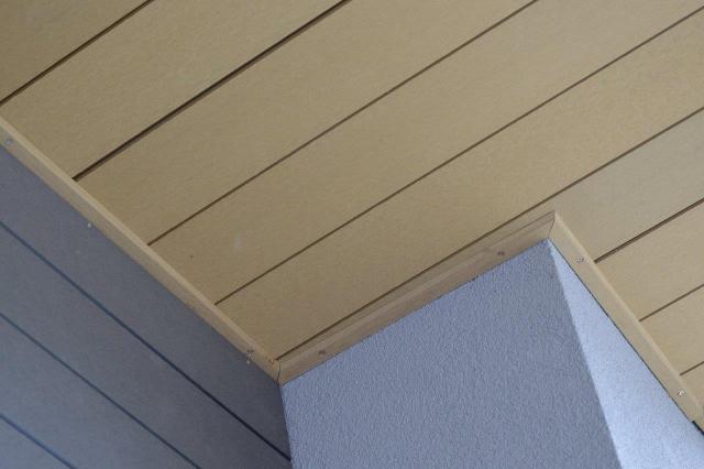 WPC fasády (dřevoplastové) - příslušenství | Fasády & Terasy s.r.o.
