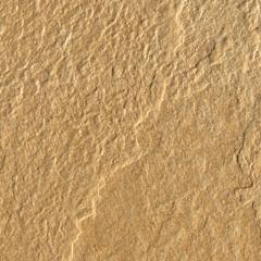 Venkovní dlažba 45x45 cm Casalgrande Padana - Fasády & Terasy - Mineral Gold - zlatá